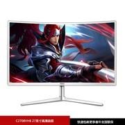 AOC C2708VH8 27英寸曲面屏显示器