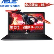 华硕 VX50IU9830(4GB/128GB+500GB)15.6英寸游戏本