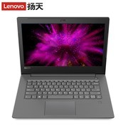 联想 扬天V330-14(i7 8550U/8GB/1TB/2G独显)14英寸商务办公笔记本