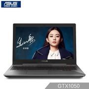 华硕 FX63VD7300 15.6英寸游戏笔记本电脑(i5-7300HQ 8G 1T GTX1050 4G独显 FHD IPS)黑色