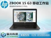 HP ZBook 15 G3(W2P57PA)