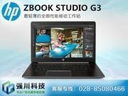 HP ZBook Studio G3(V8N26PA)