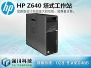 HP Z640(F2D64AV)
