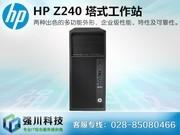 HP Z240  SFF(SFFW1Y26PA)