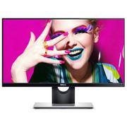 【行货保证】戴尔显示器S2316M 23英寸IPS广视角窄边框 LED背光液晶显示器