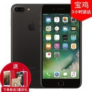 【顺丰包邮+送壳膜支架】苹果 iPhone 7 Plus(全网通)PK mate10