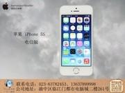 苹果 iPhone 5S(电信版)