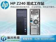 HP Z240(L8T12AV-SC004)