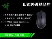 【全场包邮】Razer 帝王蟒4G版鼠标 雷蛇 4G双传感器系统  6400dpi  人体工程学设计 极速响应 包邮  激光游戏鼠标