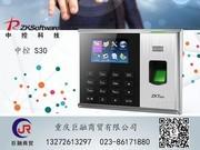中控智慧(ZKTeco)S30 时尚网络型指纹考勤机