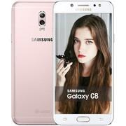【顺丰包邮】三星 Galaxy C8 4GB+64GB  移动联通电信4G手机 双卡双待