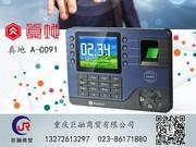 真地C091指纹考勤机 打卡钟 感应刷卡机 网络连接云考勤