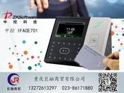ZKTeco/中控智慧iFace701人脸识别考勤机打卡机 ID卡刷卡门禁一体