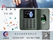 ZKTeco/中控智慧X20科技指纹考勤机指纹式打卡机上班签到机免软件