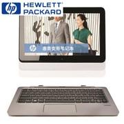 【顺丰包邮】惠普 EliteBook 1011 G1 X2(M5T71PA)