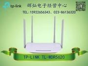 TP-LINK TL-WDR5620
