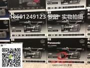 松下 AG-UX90MC 4k手持摄像机 松下ux90 新款