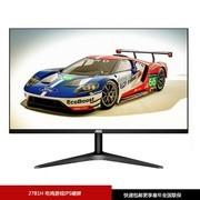 AOC 27B1H 27英寸 高清IPS屏HDMI接口显示器