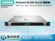 HP ProLiant DL360 Gen10(P01880-B21)