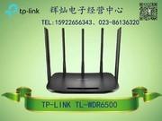 TP-LINK TL-WDR6500