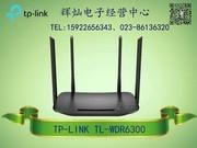 TP-LINK TL-WDR6300
