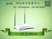 TP-LINK TL-WR842N