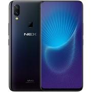 【石家庄vivo专卖】vivo NEX(6GB RAM/全网通)市内送货