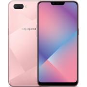 【石家庄oppo专卖】OPPO A5(4+64g/全网通)市内送货