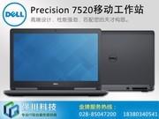 戴尔 Precision 7520 系列(P7520E31505NW01)