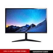 AOC 22B1H 21.5英寸HDMI接口1080P高清显示器