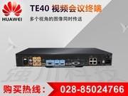 华为 TE40-C-720P