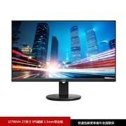 AOC I2790VH 27英寸IPS屏窄边框显示器