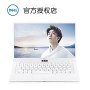 戴尔(DELL)XPS13 微边框轻薄本9370(13.3英寸i5/8GB/256G)