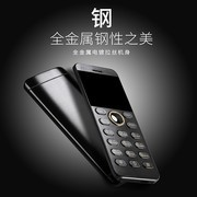 ulcool/优乐酷 V16超薄卡片小手机迷你超小直板袖珍男女学生移动