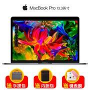 【apple授权专卖】 新款Macbook Pro(MLVP2CH/A)银色
