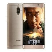 华为 Mate 9 Pro 4GB+64GB版 移动联通电信4G手机