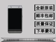 三星 W2016(电信4G)