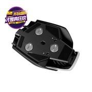 海盗船 M65 PRO RGB游戏鼠标Vengeance系列 白色 黑色 光学游戏鼠标