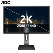 AOC Q27P1UAOC Q27P1U 27英寸IPS 2K显示器 高清台式电脑办公游戏电竞显示屏 黑色 27
