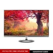华硕 MX27AQ 27英寸2K高分IPS屏广色域显示器