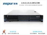 浪潮 英信NF5270M4(Xeon E5-2620 v3/8GB/300GB*3/8*HSB)【官方授权 品质保障】可加装配置按需订制优惠热线:010-53328316
