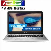 【华硕授权专卖 】V505LX5200.15.6英寸笔记本电脑酷睿