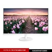 华硕 VC279N-W 27英寸IPS屏滤蓝光显示器