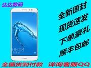 华为 G9 Plus(MLA-TL00/移动4G)