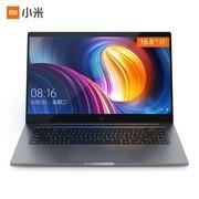小米 笔记本 Pro(i7/16GB/256GB)