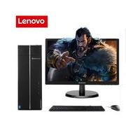 【Lenovo授权专卖 顺丰包邮】联想 Erazer D5050(G18204G50D-81)台式机电脑(G1820双核 4G500G 集显 DVD+19.5寸显示器)