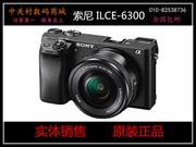 出厂标配价:5388   联系方式:010-82538736   索尼 A6300套机(E PZ 16-50mm OSS)  索尼(SONY) ILCE-6300 A6300微单相机 含(E1