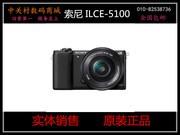 出厂批发价:2500元,联系方式:010-82538736   索尼 ILCE-5100L套机(16-50mm)索尼(SONY)ILCE-5100L   a5100