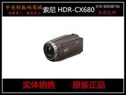 出厂批发价:2950元   联系电话:010-82538736  索尼(SONY)HDR-CX680 高清数码摄像机