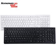 联想 K5819键盘 黑白色巧克力 轻薄USB办公 防水有线台式机电脑 千亿国际娱乐唯一登录入口外接键盘